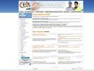 CFDT - UFSN